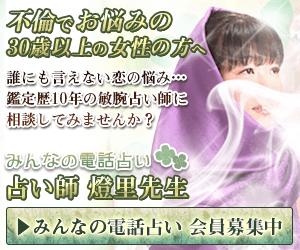 akari banner (1)